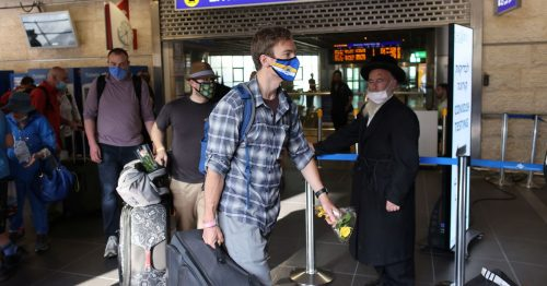 Israel to reopen for small foreign tour groups
